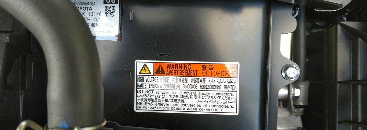 Automotive Labels